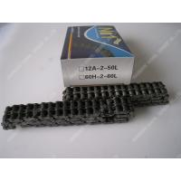 Wholesale Precision Roller Chain 12A-2-50L  SS Brand Super Strong  With Anti-rust Oil Short Pitch from china suppliers