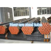 China 1 - 30mm Cold Finished Seamless Tube , High Pressure Seamless Mild Steel Tube on sale