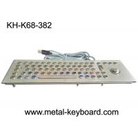 Wholesale 70 Keys Industrial Keyboard with Trackball , Rugged Panel Mount Keyboard from china suppliers
