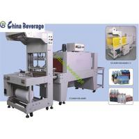 Wholesale Durable Shrink Wrap Packaging Machine PE Film For Beverage Production Line from china suppliers