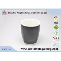 Wholesale OEM Thermochromic Heat Sensitive Custom Magic Mug for Restaurant / Home from china suppliers
