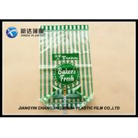 Wholesale Food Grade OPP Material Bread Loaf Bags With Bottom Gusset Plastic Printed from china suppliers