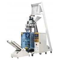 Wholesale Vertical packaging machine with hopper from china suppliers