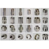 Buy cheap asme b16.9 steel pipe fitting sw coupling By Tantu Steel from wholesalers