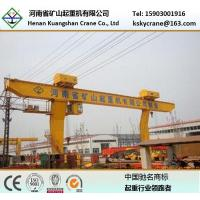 Wholesale scrap handling gantry crane from china suppliers