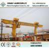 Buy cheap scrap handling gantry crane from wholesalers