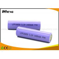 Wholesale 3.2V 1400mAh Lithium Lifepo4 Battery Rechargeable Purple Power from china suppliers