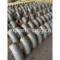 Wholesale API Anti Corrosion Steel Pipe and Fittings With Rust Protective Coating from china suppliers