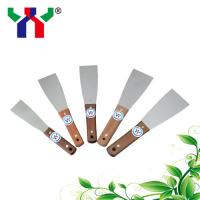 Buy cheap Offset printing steel ink knives for mixing inks from wholesalers