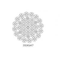 Buy cheap 35W x K7 Rotation Resistant Compacted Crane Wire Rope for Offshore from wholesalers