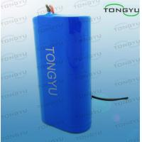 Wholesale Safety Rechargeable Lithium Battery 14.8V 10000mAh For Runway Lights from china suppliers