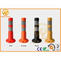 Wholesale Reflective Orange 45cm Traffic Warning Post , Waterproof Road Reflector Posts from china suppliers