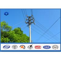 Wholesale HDG Electrical Transmission Line Steel Utility Pole for Africa Power Distribution from china suppliers