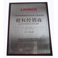 GUANGZHOU SDP HARDWARE TOOLS CO.,LTD Certifications
