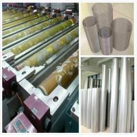 Wholesale Wax Printing Textile Machine Spare Parts Rotary Screen High Utilization Ratio from china suppliers