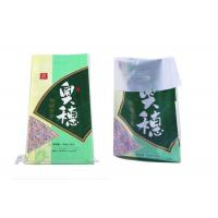 Wholesale Lighterweight PP Woven Packaging Bags Rice Sacks Multi - Functional from china suppliers