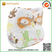 Buy cheap 2014 POPULAR printed pattern baby cloth diapers from wholesalers