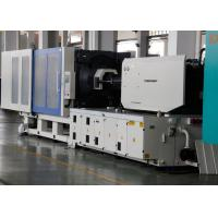 Wholesale Tailor Made 500 Ton Injection Molding Machine With Real Time Monitor from china suppliers