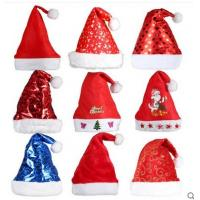 Wholesale Personalized Plush Toys Dancing Christmas Hat with Gold Podwer , Red / Blue from china suppliers