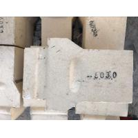 Wholesale Hot Air Furnace Lightweight Fire Brick , Kiln Fired Bricks With Low Thermal Expansion from china suppliers