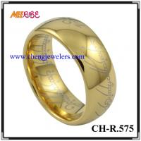 Wholesale Tungsten Jewelry tungsten carbide rings tungsten wedding bands men's tungsten ring Lord of the Ring from china suppliers