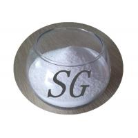 Buy cheap Pure White Raw Material Sodium Gluconate Safety For PH Adjust Agent 527-07-1 from wholesalers