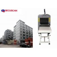 Wholesale SECU SCAN Baggage Airport x ray machines / x-ray scanning from china suppliers