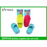 Wholesale 27X13cm Home Cleaning Tool Household Floor Cleaning Slippers / Chenille Mop Slippers from china suppliers
