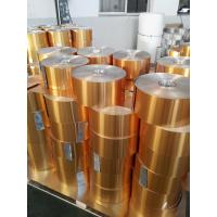 Wholesale 8011 h14 golden lacquer aluminium coil for medical bottle caps from china suppliers