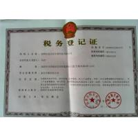 Shenzhen Simeiquan Biotechnology Co., Ltd Certifications