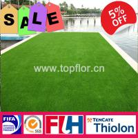 Buy cheap Portable Artificial Turf/Synthetic Lawn/Artificial Grass Turf For Garden Residential Lands from wholesalers