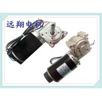 Wholesale Brush Gear Motor Brushless Gear Motor Micro - Computer Processing Controller from china suppliers