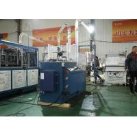 Wholesale Energy Saving Laminated Paper Cup Sleeve Machine Double Wall Sealing from china suppliers