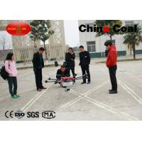 Wholesale FH-8Z-5 UAV Drone Crop Sprayer Pump Equipment With 4 meters Spraying Area from china suppliers