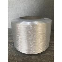 Wholesale viscose replace filament for embroidery thread from china suppliers