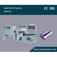 Wholesale Presertive Film Roll Heat Shrink Packaging Machine from china suppliers