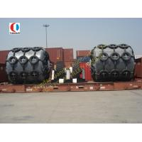 Wholesale Black Moulded Pneumatic Rubber Fender High-Strength With PIANC from china suppliers