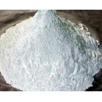 Wholesale 325-1250mesh Talc Powders from china suppliers