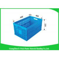 Wholesale Food Grade Folding Plastic Crates Environmental Protection  600*400*320mm from china suppliers