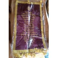 China Embroidery Judaica Jewish Items Products, My Father, Who Art the Heaven on sale