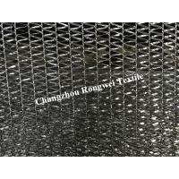 Wholesale Warp Knitted Black Agriculture Shade Net Custom UV Stabilzied 50gsm from china suppliers