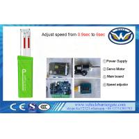 Buy cheap Wind Power Full Automatic Barrier Gate Operator For Toll Gate System from wholesalers