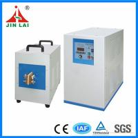 Buy cheap High Frequency Induction Brazing Machine (JLCG-60KW) from wholesalers