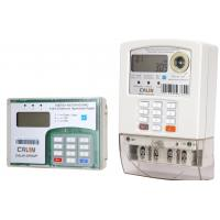 Wholesale Split Type Single Phase Keypad Prepaid Electricity Meters Din Rail Mounted Kwh Meter from china suppliers