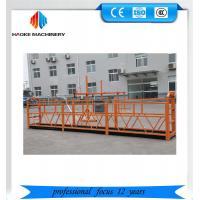 Wholesale Chinese  ZLP800 spraying electric suspended platform for building facade work from china suppliers
