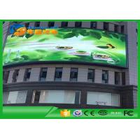 Wholesale Outdoor P10 Fixed Advertising Led Signs with HD Video Advertising / SMD led display from china suppliers