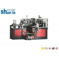 Wholesale Single / Double PE Coated Paper Cup Sleeve Machine With Digital Control Panel 70-80pcs/Min from china suppliers