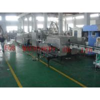 Wholesale Old Wine Bottle Washer Machine / SUS 304 Fully Auto Label Removing Machine from china suppliers