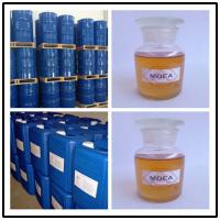 Wholesale Professional High Purity CAS 19900-65-3 MBOEA 4 4 Methylene bis O Ethylaniline from china suppliers