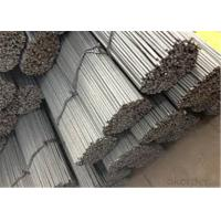 Buy cheap Deformed Steel Bars Steel Rebar Iron Rods for Construction Diameter 6mm-15mm from wholesalers